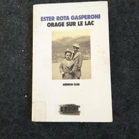 ESTER ROTA GASPERONI ORAGE SUR LE LAC 法文原版