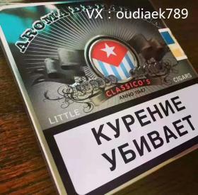 哈瓦那雪茄 铁盒 极其精美 烟盒收藏 烟标收藏