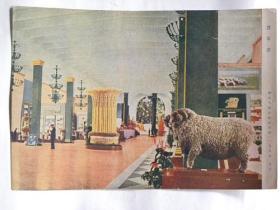 北京中苏友好展览馆(画片)农业馆(1955年)