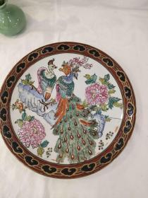 欧洲回流 装饰盘 瓷盘 30cm 大清同治年制