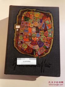 稀缺卷《 巴黎现代艺术博物馆,百水集》大量艺术图录,1975年出版