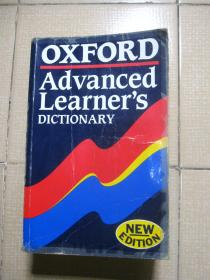 Oxford Advanced Learners Dictionary -- New Edition