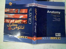 外文书一本    有光盘