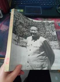 纪念毛泽东 横开本