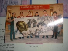 吴传麟庆祝亚运会照片