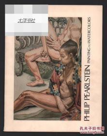 当代著名画家菲利普・佩尔斯坦(Philip Pearlstein)的水彩画,1983年出版