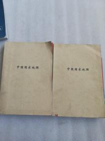 中国国家地理2002年1-12期(合订本 馆藏 如图)