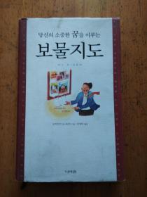韩语书 韩文原版1