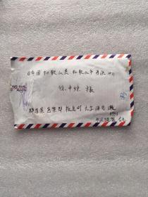日本实寄封 05