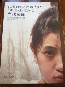 当代油画·刘亚安油画作品专辑