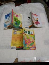 儿童文学2012年2月号(上,中,下)3本合售