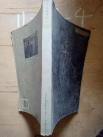 书法杂志2004.2