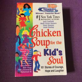 Chicken Soup for the Kids Soul: 101 Stories of Courage, Hope and Laughter (Chicken Soup for the Soul)