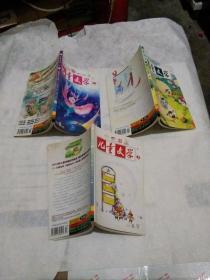 儿童文学2012年5月号(上,中,下)3本合售