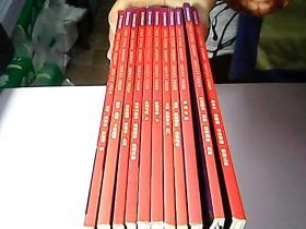 中国国家地理(2005年全1-12期 )缺第10期【第11期有增刊)11本合售