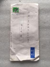 日本实寄封 08