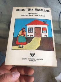KLBRLS TURK MASALLARL 基布瑞斯 特克马萨克拉尔