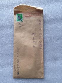 日本实寄封 09