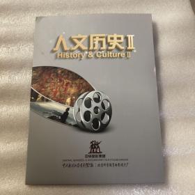 人文历史ll DVD光碟+介绍卡片和书籍