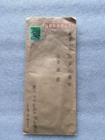 日本实寄封 11