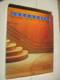 JUGENDSTIL:DIE UTOPIE DER VERSÖHNUNG 德文原版 <新艺术> 大12开 全铜版纸