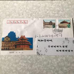 故宫与卢浮宫中法联合发行特种邮票首日封1998年(已使用)