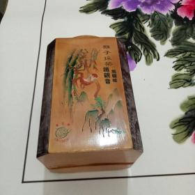 宝庆竹簧雕刻:茶叶罐(猴子采茶),