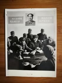 ●红九连老照片:活学活用毛主席著作促进连队革命化战斗化建设【尺寸20.5X15.2公分】!