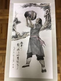 李志清 金庸武侠小说 人物画 天龙八部 乔峰