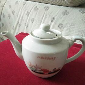 文革时期白瓷茶壶(人民公社万岁)保老,品佳