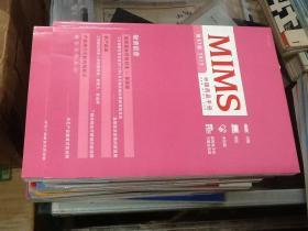 MIMS 中国药品手册第37版2013年
