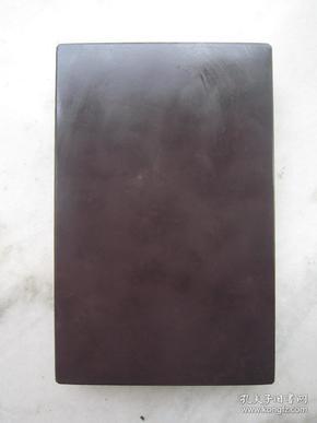 端硯-舊料坑仔巖平板硯330