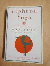 Light on Yoga:Yoga Dipika