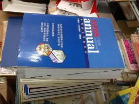 MIMS 中国药品手册年刊 2011-2012 第15版