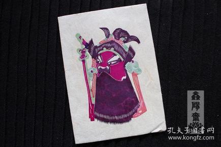 鑫阳斋。云龙纸棉纸贴京剧脸谱6彩色老剪纸意大利品牌收藏品