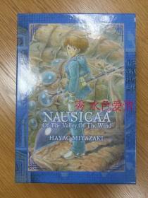 订购宫崎骏风之谷豪华版漫画Nausicaa of the Valley of the Wind