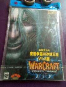 游戏光盘:魔兽争霸3冰封王座V1.8版(未拆封)