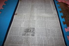 东北日报一份 (1953年2月19日)现存三版和四版