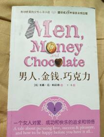 男人,金钱,巧克力