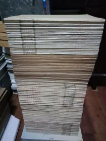 稀缺资料《人民日报合订本》1975年1到10期----1976全年12期--1977全年12期--1978全年12期--1979全年12期 -----一共是58册和售---书85品如图