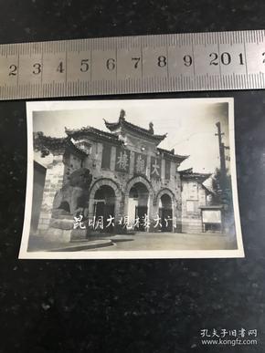 民国至新中国早期昆明大观楼大门老照片