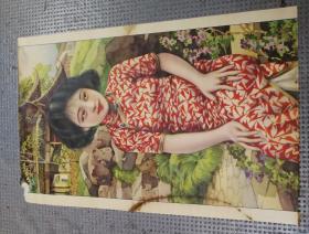 特价民国印刷品年画宣传画美女图包老怀旧