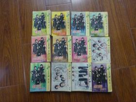 烈火青春 第1.2.4--13集