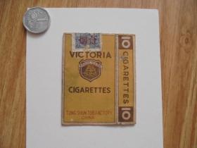 """民国烟台""""维多利亚""""牌香烟老烟标(烟盒)"""