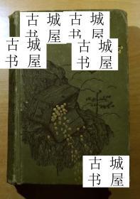 非常稀缺,签名版《在悬崖上的戒指》6幅L. J. Bridgman黑白插图,1888年出版,精装