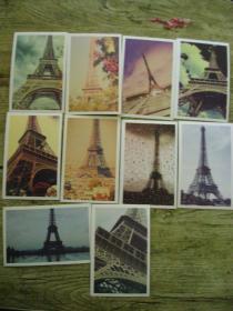 埃菲尔铁塔明信片10张(选快递赠送中性笔+笔芯各1个)