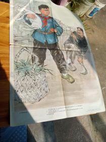 老宣传画 1973年 《少年英雄张高谦》一幅