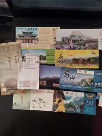 旅游景点门票(十张合售)