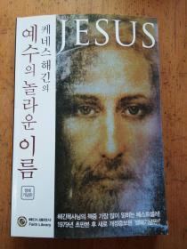 韩语书 韩文原版6