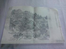 古建筑文献   清华大学著名教授朱祖成旧藏   80年代清华大学复制的古建筑文献亭台楼阁之  春午坡